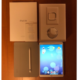 Apple - iPad Air(第3世代) 保証付きwifi,Apple Pencilおまけ付