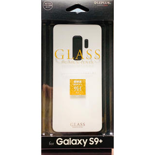 galaxy  S9+ glass  スマホカバー(スマホケース)