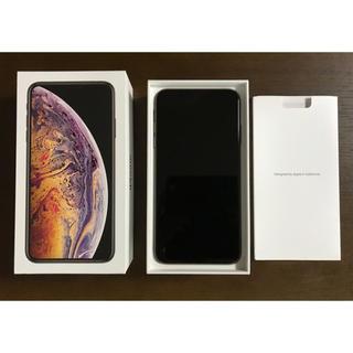 iPhone - iPhone Xs Max Gold 64GB SIMフリー