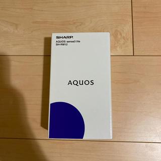 アクオス(AQUOS)のAQUOS sense3 lite ブラック(スマートフォン本体)