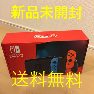 Nintendo Switch - 任天堂  スイッチ  Nintendo switch 本体