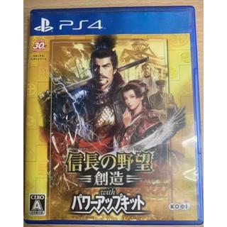 最安値!PS4、即発送、信長の野望・創造 with パワーアップキット