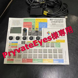 Squarp Instruments Pyramid MIDIシーケンサー(MIDIコントローラー)