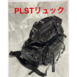 プラステ(PLST)のPLST リュック(リュック/バックパック)