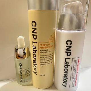 チャアンドパク(CNP)の【CNP】化粧水・ミスト・美容液3点セット(サンプル/トライアルキット)