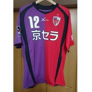 ワコール(Wacoal)の京都サンガF.C. ユニフォーム 2011-2012(サッカー)