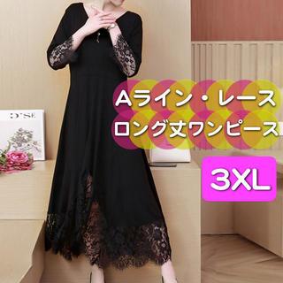 袖あり 大きいサイズ レディース ワンピース  パーティードレス 結婚式 ロング