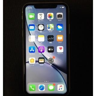 iPhone - iPhone XR ホワイト 64GB SIMフリー アイフォン xr