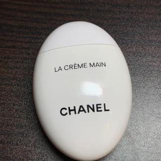 CHANEL - CHANEL ラ クレー厶 マン リッシュ 50ml