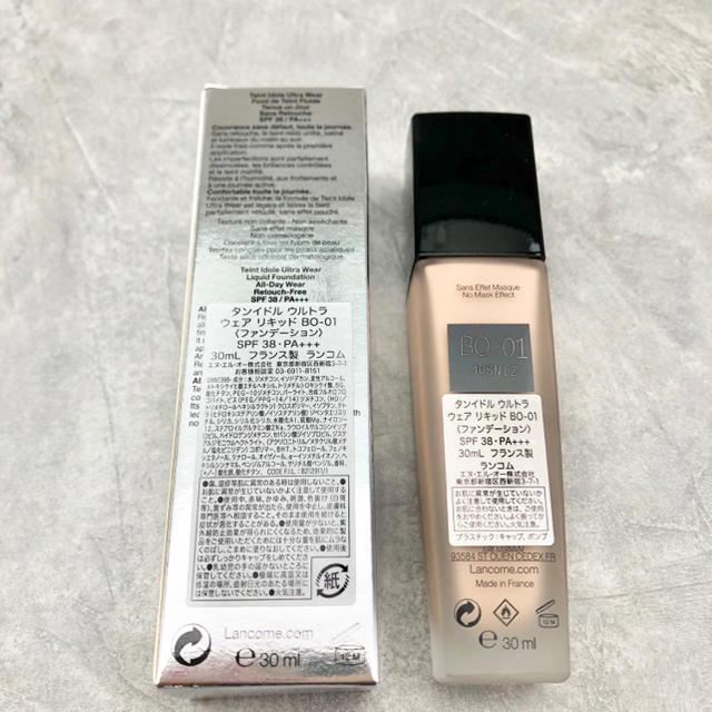 LANCOME(ランコム)の【新品】ランコムタンイドルウルトラウェアリキッドBO-01【送料込】 コスメ/美容のベースメイク/化粧品(ファンデーション)の商品写真