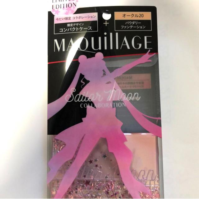 MAQuillAGE(マキアージュ)のマキアージュセーラームーン コスメ/美容のベースメイク/化粧品(ファンデーション)の商品写真