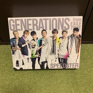 ジェネレーションズ(GENERATIONS)のジェネレーションズ スピードスター CD DVD(ミュージック)