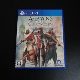 プレイステーション4(PlayStation4)のアサシン クリード クロニクル(家庭用ゲームソフト)