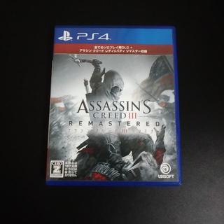 プレイステーション4(PlayStation4)のアサシン クリード3 リマスター(家庭用ゲームソフト)