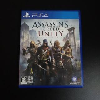プレイステーション4(PlayStation4)のアサシン クリード ユニティ(家庭用ゲームソフト)