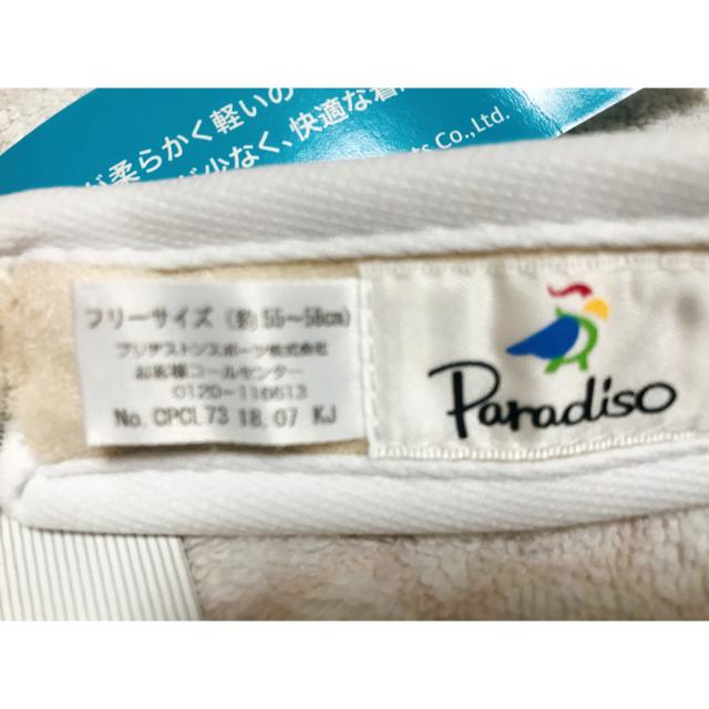 Paradiso(パラディーゾ)のすいか様専用 新品未使用 パラディーゾ バイザー  スポーツ/アウトドアのテニス(ウェア)の商品写真