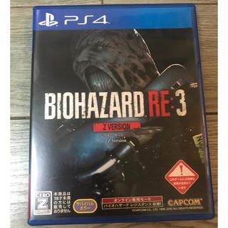 プレイステーション4(PlayStation4)のバイオハザード RE:3 Z Version PS4(家庭用ゲームソフト)