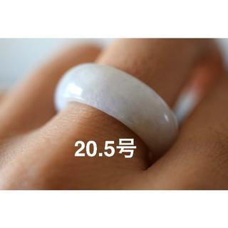 60-18 処分 20.5号 天然 A貨 翡翠 リング 指輪 硬玉 くりぬき(リング(指輪))