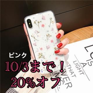 3日まで20%オフ! 4色から選べます!韓国 おしばな iPhone ケース (iPhoneケース)