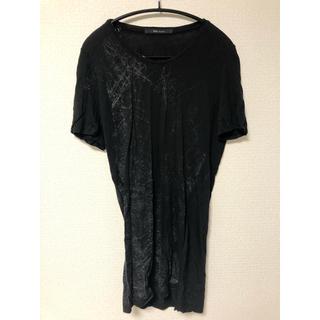 ユリウス(JULIUS)のjulius シルク混 半袖 カットソー(Tシャツ/カットソー(半袖/袖なし))