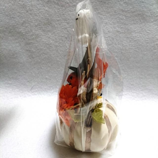 【ハロウィングッズ】置物 パンプキンアレンジ ハンドメイドのインテリア/家具(インテリア雑貨)の商品写真
