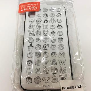 ショウガクカン(小学館)のGU ASOKO de ドラえもん iPhone x xs スマホケース(iPhoneケース)