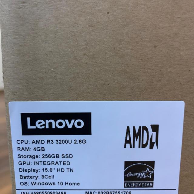 Lenovo(レノボ)の未開封 Lenovo ideapad L340 81LW00DKJP スマホ/家電/カメラのPC/タブレット(ノートPC)の商品写真