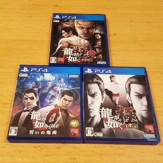 プレイステーション4(PlayStation4)の龍が如くセット(0と極と極2)PS4(家庭用ゲームソフト)