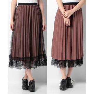 アクシーズファム(axes femme)の裾レースプリーツスカート(ロングスカート)