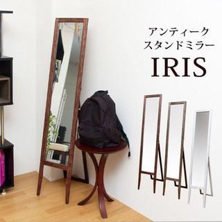 IRIS アンティークスタンドミラー ダークブラウン(スタンドミラー)