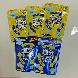 塩分チャージタブレット   スポーツドリンク味 2袋 塩レモン味 3袋(菓子/デザート)