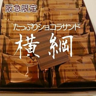 シュガーバターサンドの木・たっぷりショコラサンド 横綱 10個バラ(菓子/デザート)