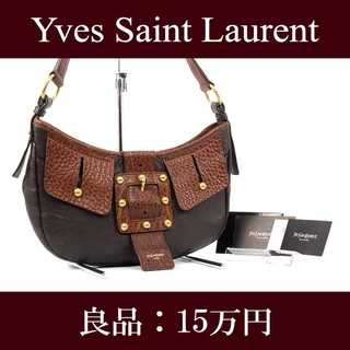 Saint Laurent - 【全額返金保証・送料無料・良品】サンローラン・ショルダーバッグ(E152)