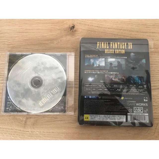 PlayStation4(プレイステーション4)の【新品未開封】PS4 FF15 デラックスエディション CD付き エンタメ/ホビーのゲームソフト/ゲーム機本体(家庭用ゲームソフト)の商品写真