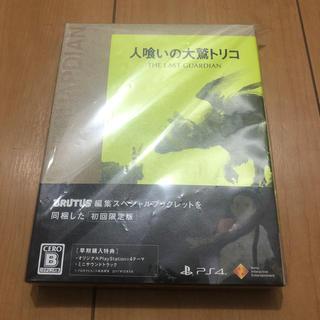 プレイステーション4(PlayStation4)の人喰いの大鷲トリコ(初回限定版) PS4(家庭用ゲームソフト)