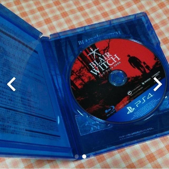 PlayStation4(プレイステーション4)のブレア・ウィッチ 日本語版 エンタメ/ホビーのゲームソフト/ゲーム機本体(家庭用ゲームソフト)の商品写真