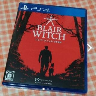 プレイステーション4(PlayStation4)のブレア・ウィッチ 日本語版(家庭用ゲームソフト)