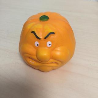 ハロウィン かぼちゃ パンプキン