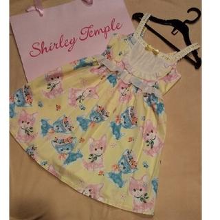 Shirley Temple - 新品 120 ねこ フラワー ジャンスカ ワンピース シャーリーテンプル
