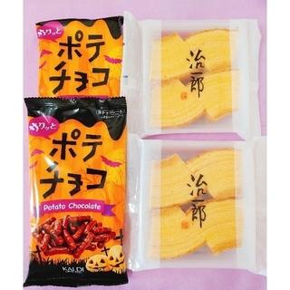 銘菓 治一郎バウムクーヘン  KALDI   ポテチョコハロウィン限定(菓子/デザート)