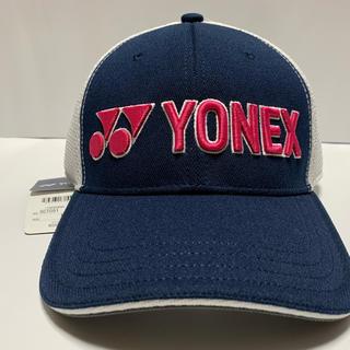 ヨネックス(YONEX)のYONEXヨネックスゴルフテニスキャップ(その他)