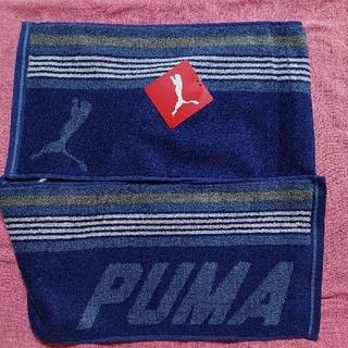 プーマ(PUMA)のプーマ PUMA ロングタオル ブルー(タオル/バス用品)