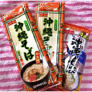 沖縄そば(麺類)