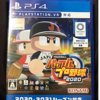 コナミ(KONAMI)のeBASEBALLパワフルプロ野球2020 PS4(家庭用ゲームソフト)