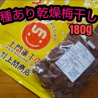 スッパイマン 味付乾燥梅 種あり 訳あり品 (180g)(菓子/デザート)