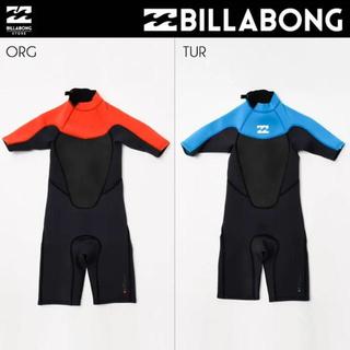 ビラボン(billabong)のビラボン キッズ 子供用 ウェットスーツ ラッシュガード ウエットスーツ 新品(サーフィン)