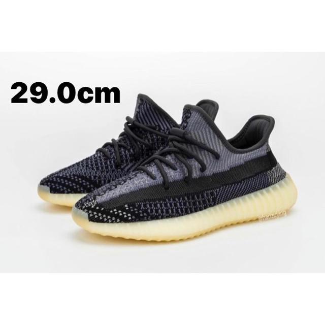 adidas(アディダス)の最安値Yeezy Boost 350 V2 FZ5000 イージーブースト メンズの靴/シューズ(スニーカー)の商品写真