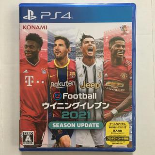新品未開封 24時間以内発送 ウイニングイレブン2021 PS4