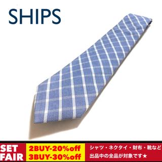 シップス(SHIPS)の【超美品】SHIPS ネクタイ 日本製 コットン 格子柄 L(ネクタイ)