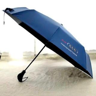アウディ(AUDI)のアウディ Audi ロゴ ハイクオリティ 折りたたみ傘 ブルーノベルティグッズ(傘)